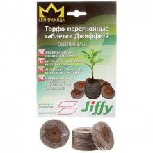Таблетка Jiffy-7 41мм