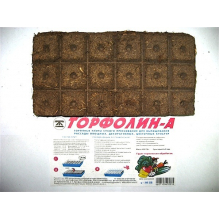 Торфолин 600гр