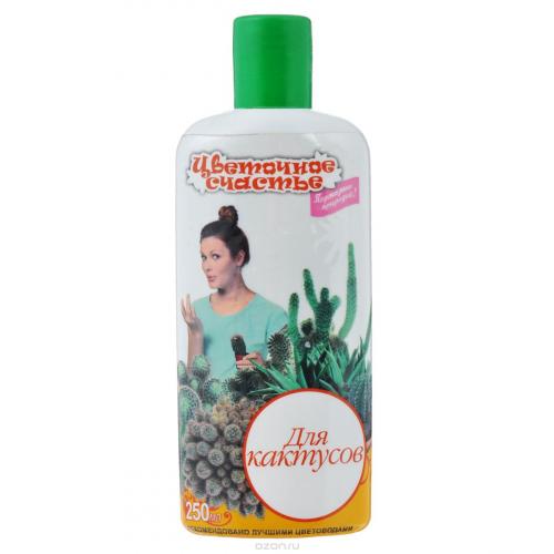 Удобрение Цветочное счастье для кактусов 250мл минеральное жидкое