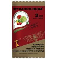 Инсектицид Фуфанон-Нова 2мл