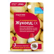 Инсектицид Жукоед 9мл (от колорадского жука)