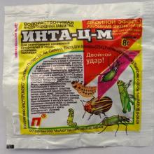 Инсектицид Инта-ЦМ 8гр