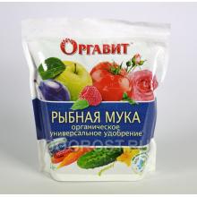 Удобрение органическое Оргавит Рыбная  мука (1кг)