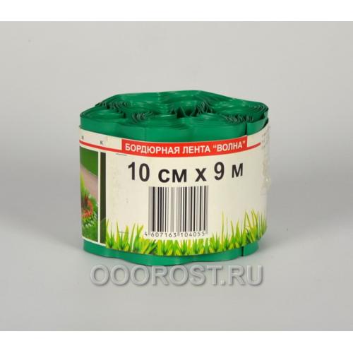"Бордюрная лента ""Волна"" (10см*9м) зеленая"