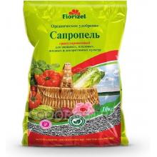 Удобрение органическое Сапропель Флоризель 10кг