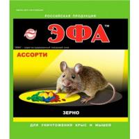 Родентицид Эфа ассорти 150гр