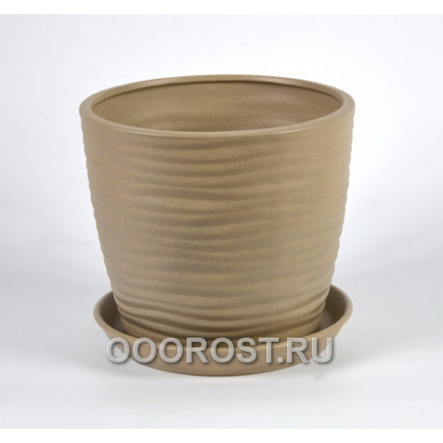 Горшок Грация-Волна №1 (крошка капучино) 7л, d25, h21см