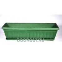 Ящик балконный зеленый с поддоном, L50см