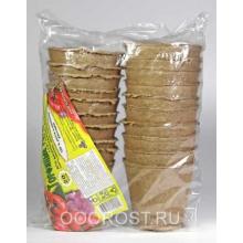 ЭТ Торфяные горшки(упак. 20 шт) d 11 см, h 10 см, 0.5 л.
