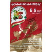 Инсектицид Фуфанон-Нова 6,5мл