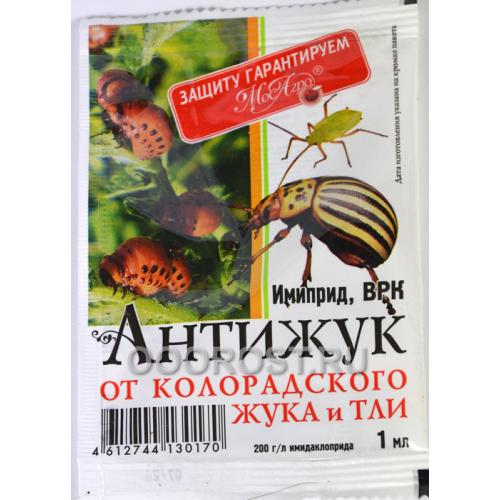Инсектицид Антижук 1мл