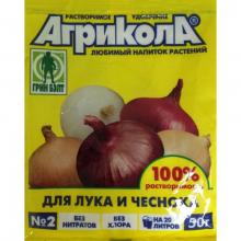 Удобрение минеральное Агрикола-2 50гр (лук,чеснок)