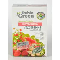Удобрение для Клубники Робин Грин 1кг в коробке