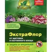 Инсектицид ЭкстраФлор от щитовки и паутинного клеща 1гр