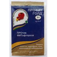 Фунгицид Профит голд 3 гр (от фитофтороза)