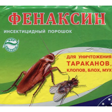 Инсектицид от тараканов Фенаксин 125гр