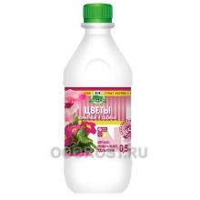 Удобрение Гумат натрия для цветов  Сахалинский  0,5л органо-минеральное, жидкое