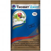 Фунгицид Тиовит Джет (сера гранулы) 15гр
