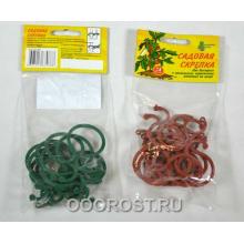 Скрепка садовая №2 упаковка 12 шт (зеленая, коричневая)