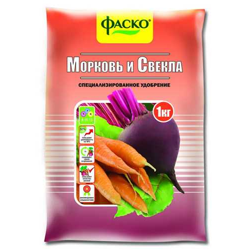 Удобрение для Моркови и Свеклы 1кг
