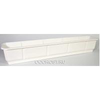 Ящик балконный Дама 100см белый