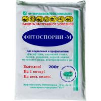 Биофунгицид Фитоспорин-М 200гр паста