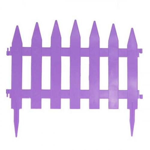 Заборчик Солнечный сад фиолет (дл 2,67м, выс 34см, 7секций)
