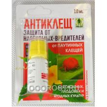 Инсектицид (акарицид) Антиклещ 10мл