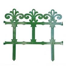 Заборчик Роскошный сад зеленый (длина 2,67м, высота 33,5см, 7секций)