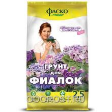 Грунт для Фиалок Цветочное счастье 2,5л Фаско