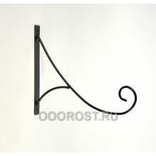 Крюк малый для подвесных кашпо, черный h25см, глуб 30см