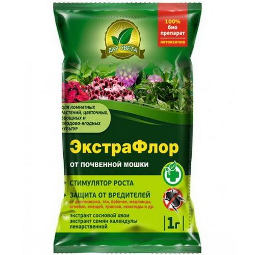 Инсектицид ЭкстраФлор от почвенной мошки 1 гр