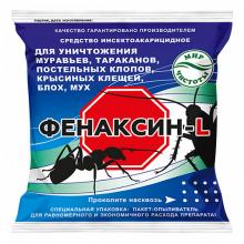 Инсектицид - акарицид (против клещей ) Фенаксин L  (150гр)