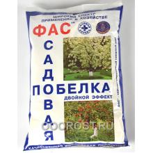 Фунгицид/инсектицид Побелка садовая 0,5кг