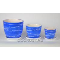 Комплект из 3 горшков Тюльпан-Отражение синий 2,5л, 1л, 0,4л