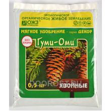 Органо-минеральное удобрение Гуми-Оми ХВОЙНЫЕ 0,5кг
