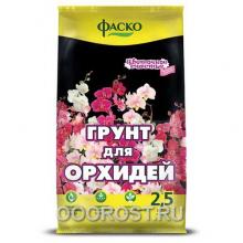 Грунт для Орхидей 2,5л Цветочное счастье