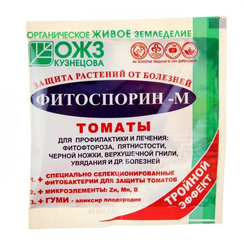 Биофунгицид Фитоспорин-М 10гр для томатов