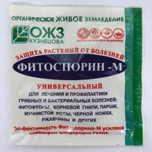 Биофунгицид Фитоспорин М 30гр