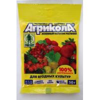 Удобрение минеральное Агрикола-8 50гр (ягодные)