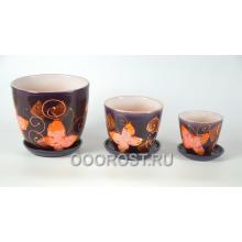 Комплект из 3 горшков Тюльпан-Бабочки   2,5л, 1л, 0,4л