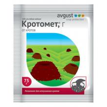Родентицид от кротов Кротомет 75гр