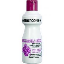 Биофунгицид Фитоспорин-М для цветов 110мл