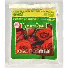 Органо-минеральное удобрение Гуми-Оми Розы 0,5кг