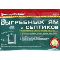 Ускоритель биопроцесса Доктор Робик 75гр