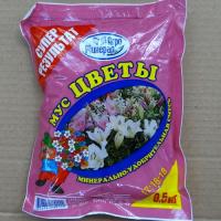 Удобрение минеральное Цветочное 0,5кг