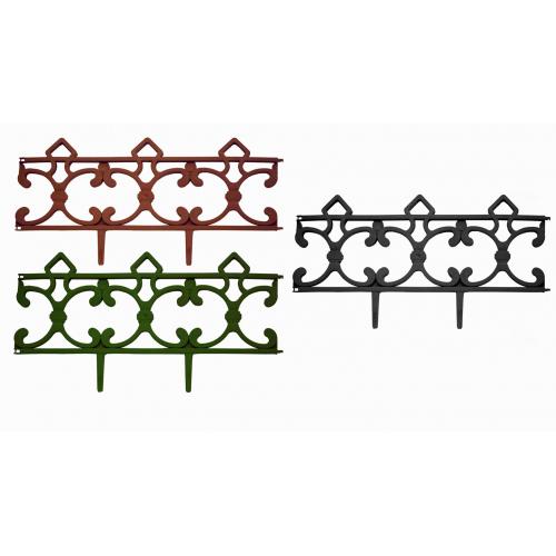 Заборчик Парковый черный (длина 2,9м, высота 31см, 5секций)