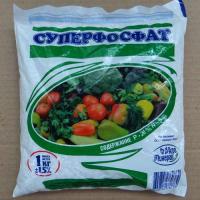 Удобрение минеральное Суперфосфат 1кг