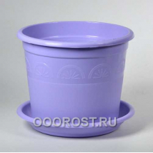 Горшок Астра 1,6л фиолетовый с поддоном