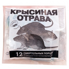 Родентицид Крысиная отрава Раттидион 150гр